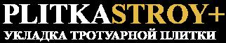 Укладка тротуарной плитки Logo